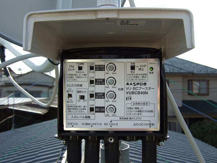 Antenna preamplifier