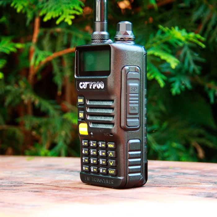 UHF Vs. VHF